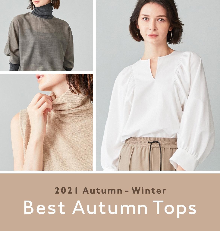 Best Autumn Tops