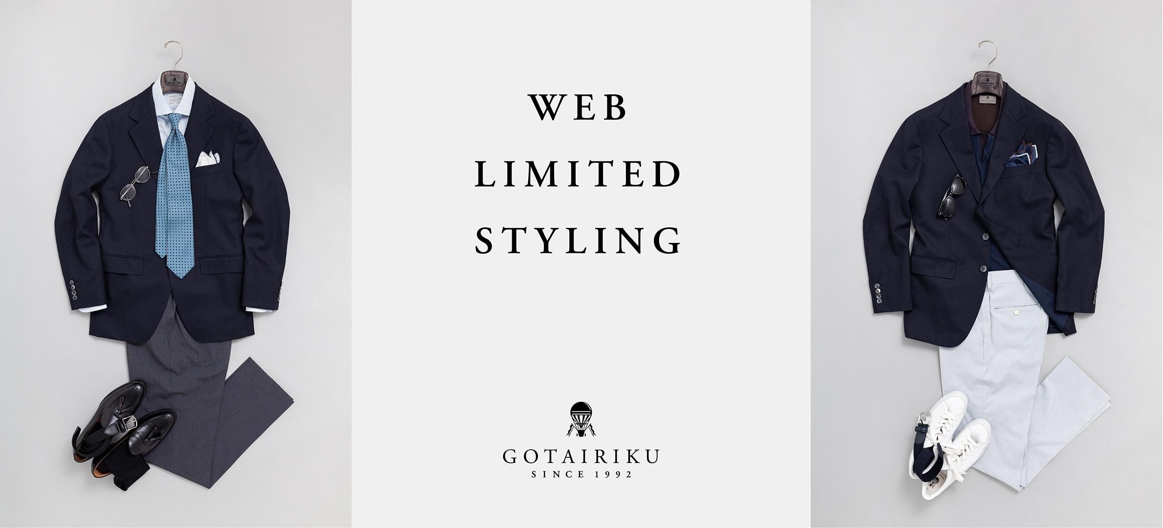 【GOTAIRIKU】2021S/S オンワードクローゼット限定アイテム